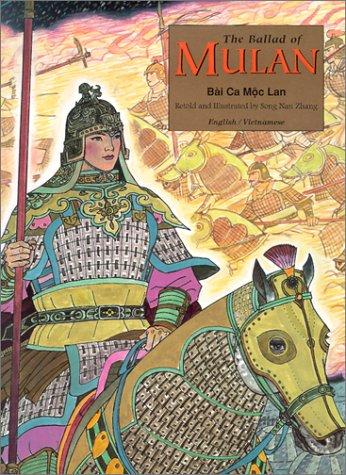 9781572270572: The Ballad of Mulan: English, Vietnamese (English and Vietnamese Edition)