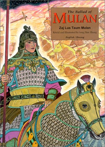 9781572270589: The Ballad of Mulan: English/Hmong