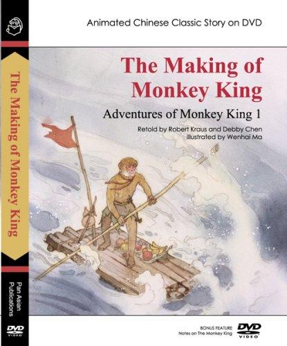 9781572270947: The Making of Monkey King (DVD)