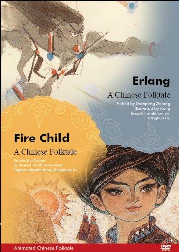 9781572271210: Erlang & Fire Child