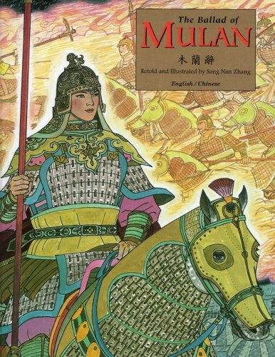 9781572271302: The Ballad of Mulan: Bilingual - English text and Traditional Chinese Characters