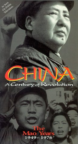 9781572521896: China - A Century of Revolution: The Mao Years (1949-1976) [VHS]