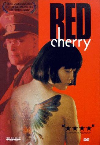 9781572525757: Red Cherry