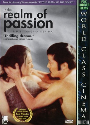 9781572528109: In the Realm of Passion