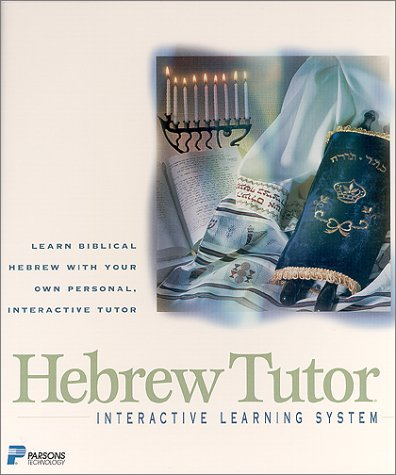 Hebrew Tutor: Learn Biblical Hebrew with Your Own Personal, Interactive Tutor: Parsons Technology