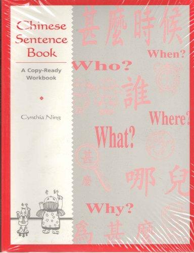 9781573060509: Chinese Sentence Book