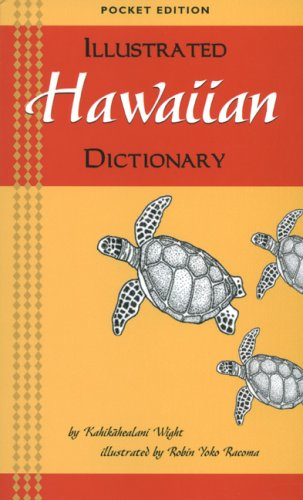 9781573062398: Illustrated Hawaiian Dictionary (Hawaiian Edition)