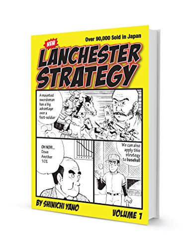 9781573210003: 001: New Lanchester Strategy: The Comic Book