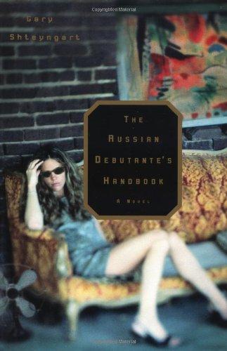 9781573222136: The Russian Debutante's Handbook