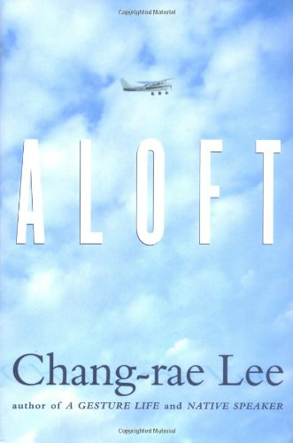 Aloft (Includes Signed Uncorrected Proof)