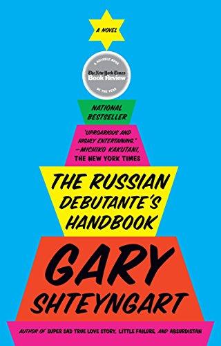Russian Debutante's Handbook: Shteyngart, Gary