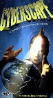 9781573306829: Cyberscape [VHS]
