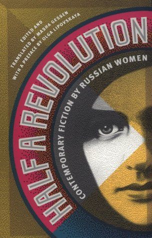 9781573440066: Half A Revolution: Contemporary Fiction by Russian Women