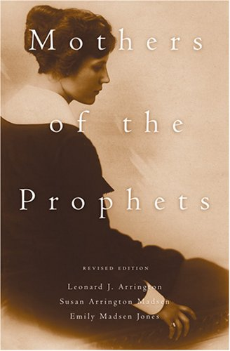 9781573459143: Mothers of the Prophets