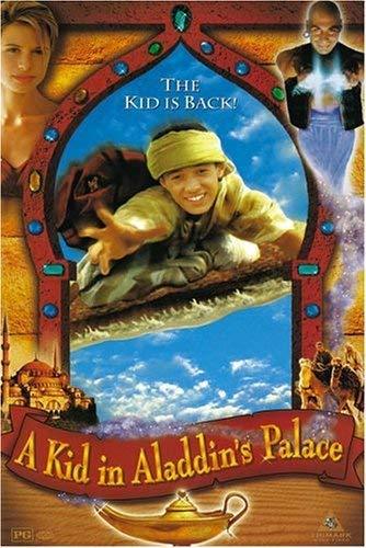 9781573623964: Kid In Aladdin's Palace