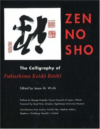 Zen No Sho: The Calligraphy of Fukushima Keido Roshi: Wirth, Jason