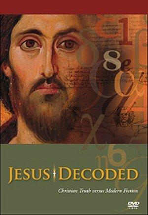 9781574557428: Jesus Decoded
