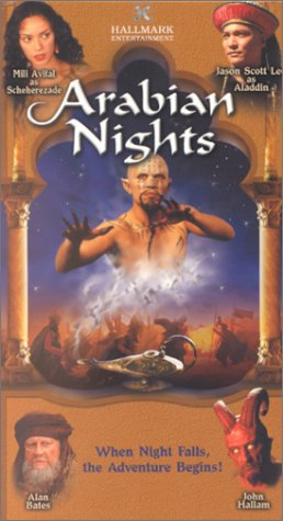 9781574928273: Arabian Nights [VHS]