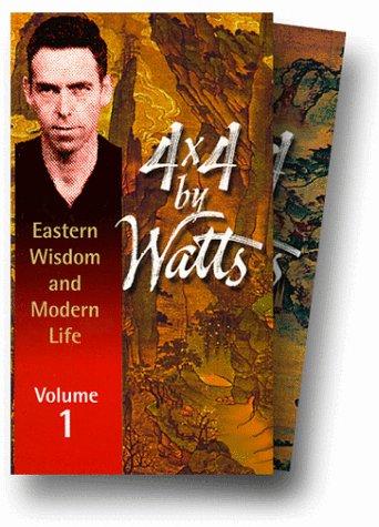 9781575233611: 4x4 By Watts, Box Set [VHS]