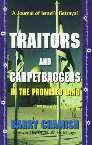 Traitors and Carpetbaggers in the Promised Land: A Journal of Israel's Betrayal (9781575580173) by Barry Chamish
