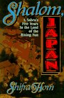 9781575661117: Shalom Japan: A Sabra's Five Years in the Land of the Rising Sun
