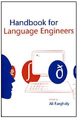 Handbook for Language Engineers (Lecture Notes)