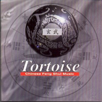 9781576060513: Title: Tortoise Chinese Feng Shui Music