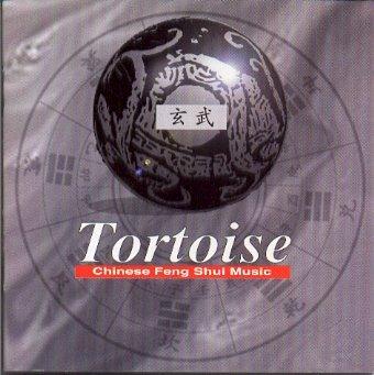 9781576060513: Tortoise: Chinese Feng Shui Music
