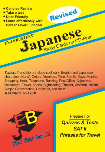 9781576331224: Ace's Japanese Exambusters Study Cards (Ace's Exambusters Study Cards) (English and Japanese Edition)