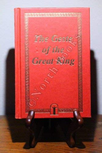 9781576591758: The Geste of the Great King: Office of the Passion of Francis of Assisi