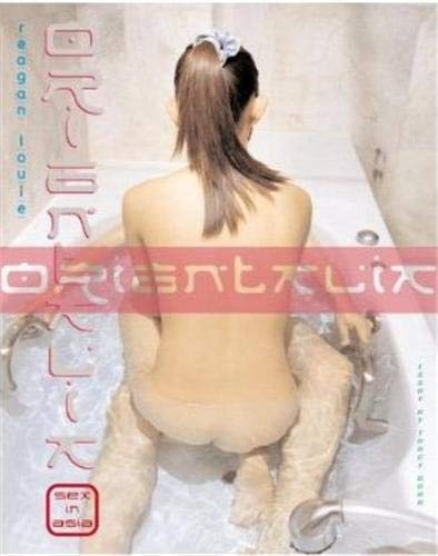 9781576871867: Orientalia: Sex in Asia