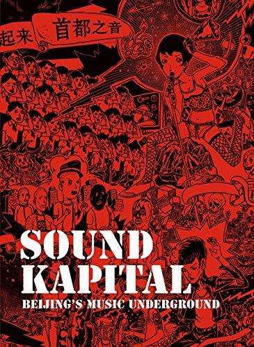 9781576875216: Sound Kapital