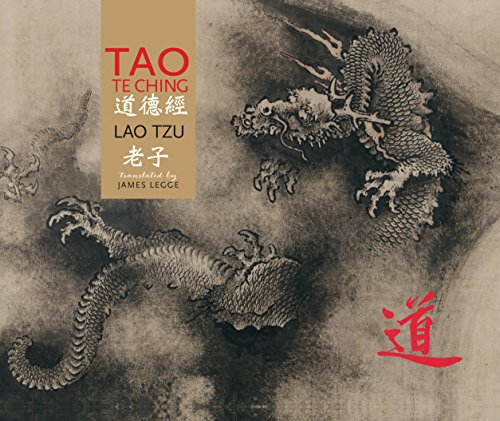 9781577151166: Tao Te Ching: An Illustrated Edition