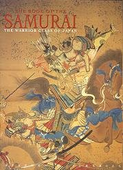 9781577172857: The Book of Samurai: The Warrior Class of Japan