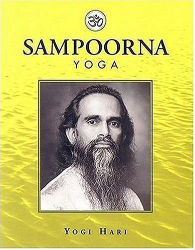 9781577770510: Sampoorna Yoga