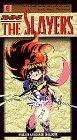 9781578002054: The Slayers 6 (Dub) [VHS]
