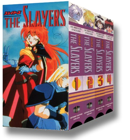 9781578002085: Slayers 1-4 [VHS]