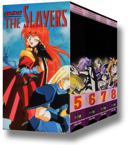 9781578002108: Slayers 5-8 [VHS]