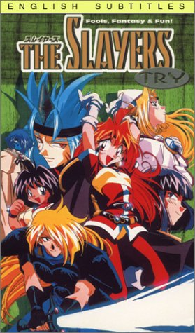 9781578004812: The Slayers Try - Collector's Set 1 [VHS]