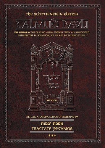 9781578190126: 3: Talmud Bavli: Tractate Yevamos: The Schottenstein Edition (English and Hebrew Edition)