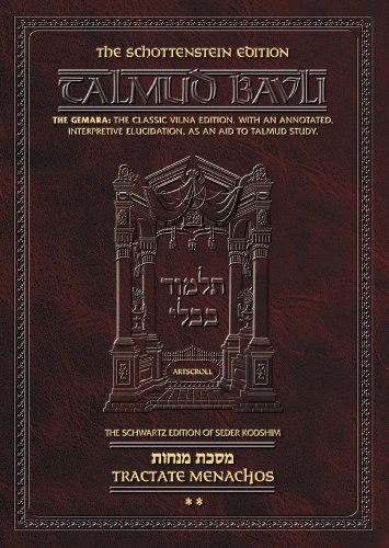 The Gemara The Classic Vilna Edition with an Annotated Interpretive Elucidation as an aid to Talm...