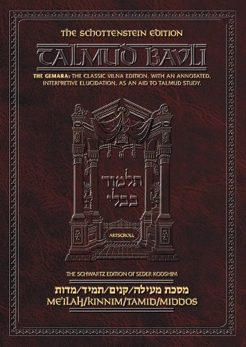 9781578190287: Tractate Me'ilah, Tractate Kinnim, Tractate Tamid (Hebrew Edition)