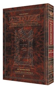 9781578190669: Edmond J. Safra-French Edition of the Talmud- Taanis (folios 2a-31a)