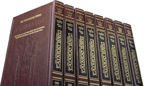 Complete Full Size Schottenstein Edition of the: Gedaliah Zlotowitz, Yisroel