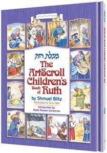 The Artscroll Childrens Book of Ruth: Blitz Shmuel