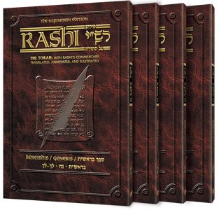9781578190850: Sapirstein Edition Rashi: The Torah with Rashi's Commentary Translated, Annotated and Elucidated, Exodus [Shemos] in Vol. 1-4 [Personal Size, Slipcase]