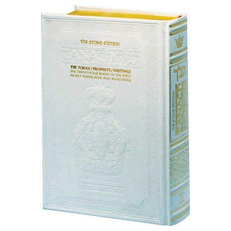 """Stone Edition Tanach - Student Size Edition (5 1/2"""" x 8 1/2"""")- Parchment: ..."""