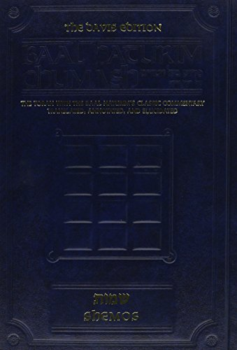 Baal Haturim Chumash - The Torah: with: Gold, Rabbi Avie,