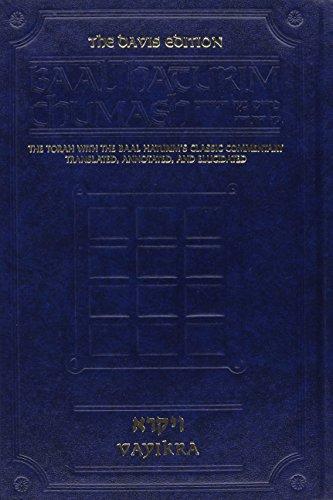 Baal Haturim Chumash - Vayikra: Artscroll/Mesorah