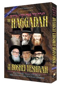 9781578191420: The Haggadah Of The Roshei Yeshivah Vol.2 Illuminating thoughts from this century's great Torah lead